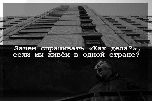 Макс Келеберда | Киев