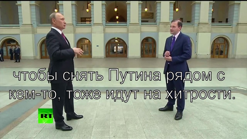 Путин вечно молодой вечно стройный
