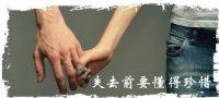 Шу Лю