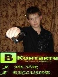 Димон Здыренков