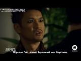 "Shadowhunters 3x02 Promo ""The Powers That Be"" (HD) Season 3 Episode 2 Promo [RUS SUB]"