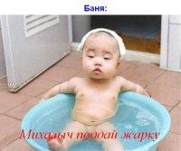 пукает в ванной
