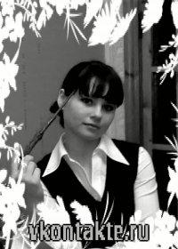 Алена Демидова