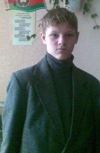 Дима Биолог-Шелков