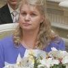 Irina Fomina