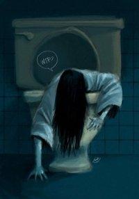 Злобная Девочка