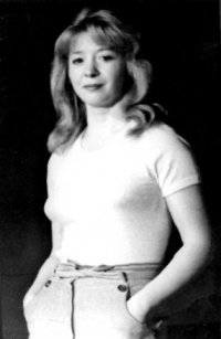 Тамара Ус