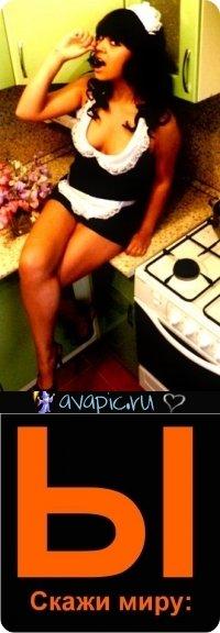 Natali Hot