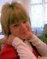 Алёна Чернобровкина