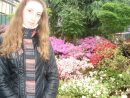 Екатерина Литвинова фото #18