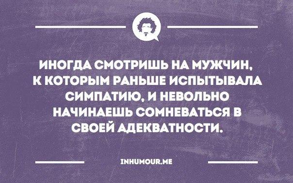 https://pp.vk.me/c543100/v543100554/1184c/c06tDKmpAkY.jpg