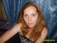 Оля Бондаренко (Шумихина), 27 ноября , Санкт-Петербург, id1231699