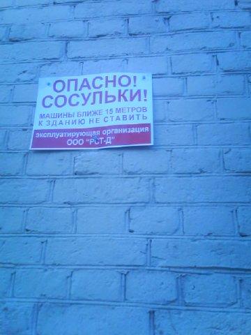 Alex Паньшев | Москва