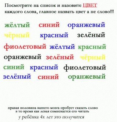 http://cs21.vkontakte.ru/u434664/964613/x_2895e4ac3c.jpg