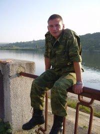 Владимир Плешаков, Рыбница