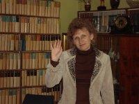 Ольга Беляева, Шопоков