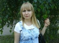 Кристина Москалёва