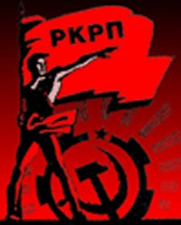 Imagini pentru Российская Коммунистическая Рабочая Партия