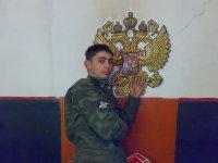 Александро Манукян