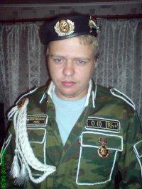 Дима Кузнецов, 15 июля 1989, Санкт-Петербург, id13023763