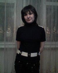 Ирина Гладконогих, 6 февраля 1985, Омск, id25702014
