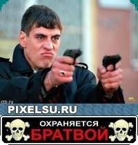 Артём Скит, 20 ноября 1993, Днепропетровск, id40006247