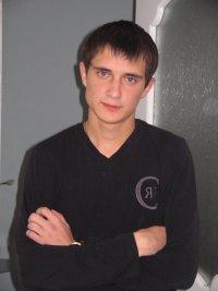 Макс Яковлев, 20 апреля , Таганрог, id5602533