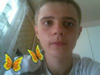 Александр Гордийчук