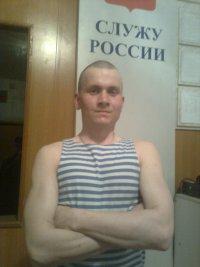 Сергей Киршин
