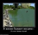 Алексей Тихомиров фото #33