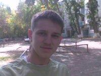 Егор Саук