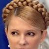 Юлія Тимошенко фото