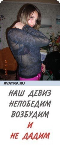 Лизуня Котенок