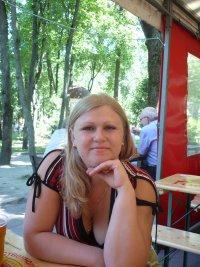 Екатерина Яроменок, 30 апреля 1983, Брянск, id43424979