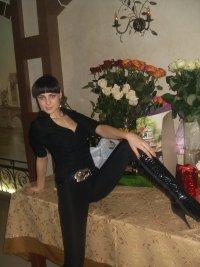 Юлия Киба, 15 сентября 1995, Краснодар, id93714448