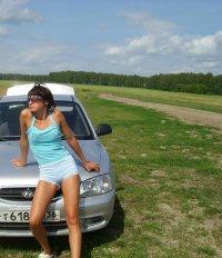 Кристина Щербакова