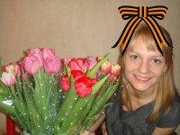 Яна Воронкова