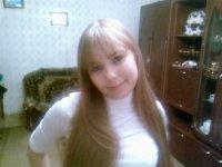 Аленка Демченко