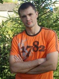 Константин Рябенко