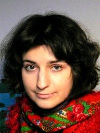 Helena Mann, Karlsruhe