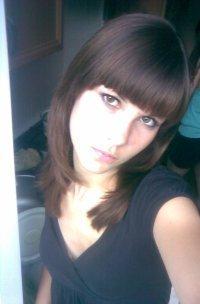 Рита Римова