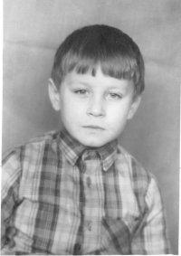 Андрей Басаргин
