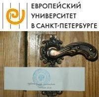 Mayyavotpuske Lobova
