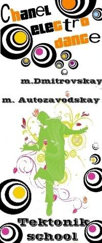 Анна Краснова