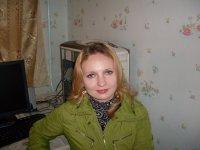 Ольга Бобина, Арыс