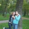 ВКонтакте Эльвира Мухамедшина фотографии