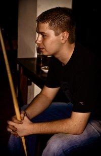 Artyr Pereskokov