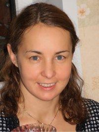 Александра Каледина