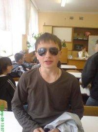 Вася Васильевич, Евлах