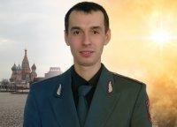 Иван Репин